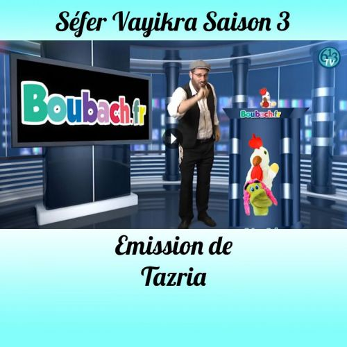 Emission Tazria-Metsora Saison 3