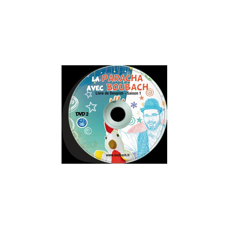DVD Boubach Devarim Saison1