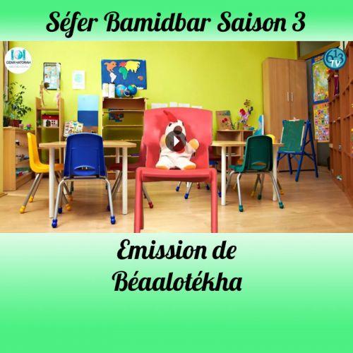 Emission Beaalotekha Saison 3