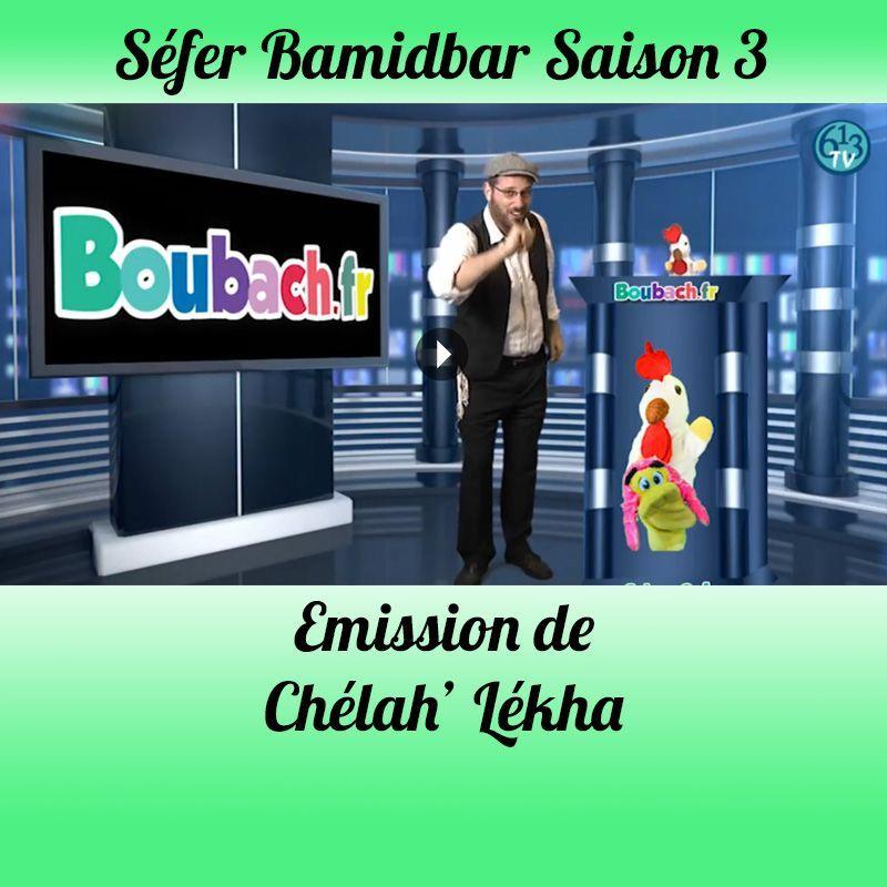 Emission Chelah' Lekha Saison 3