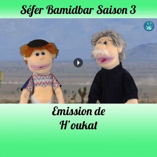 Emission H'oukat Saison 3