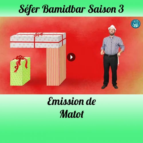 Emission Matot Massé Saison 3