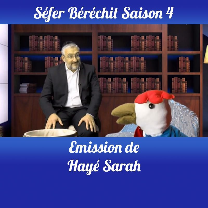 Haye Sarah Saison 4