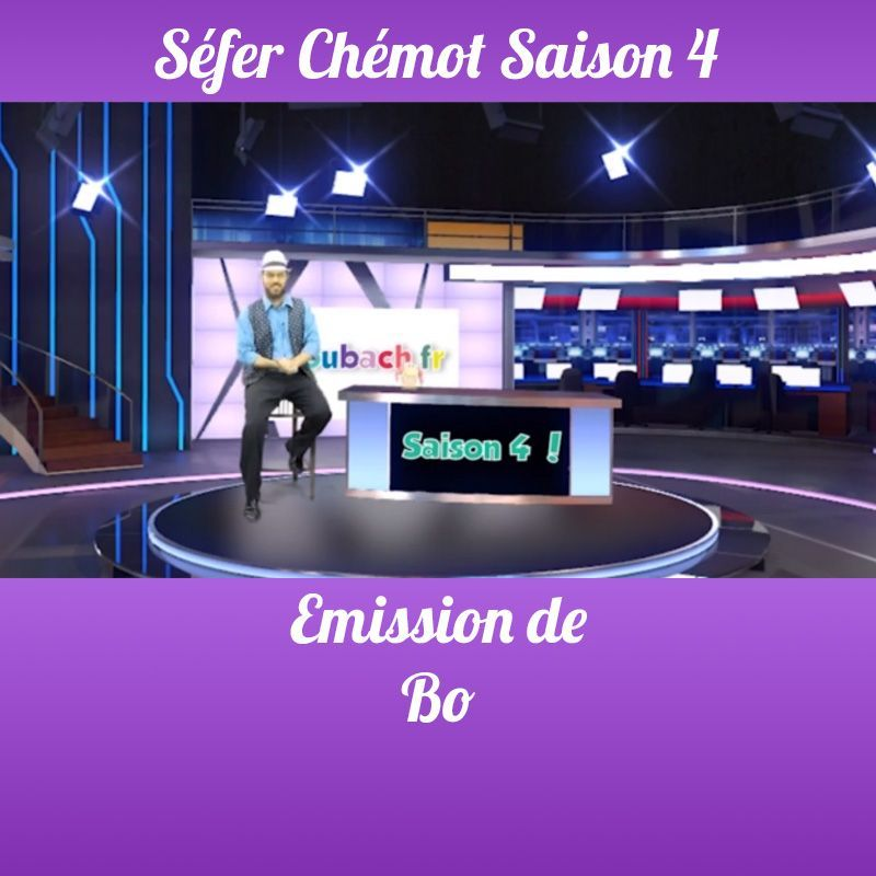Bo Saison 4