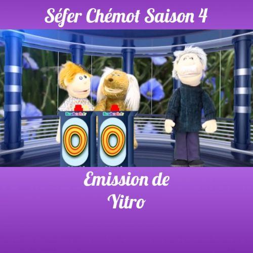 Yitro Saison 4
