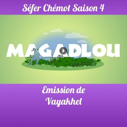 Vayakel Saison 4