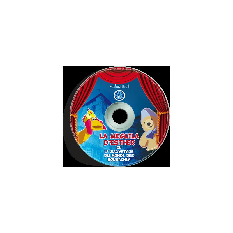 DVD Boubach Pourim