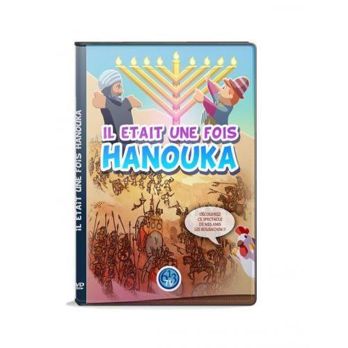 DVD Boubach Hanouka