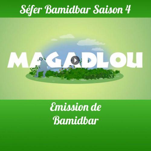 Bamidbar Saison 4