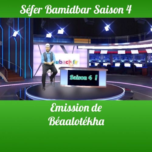 Behaalotekha Saison 4