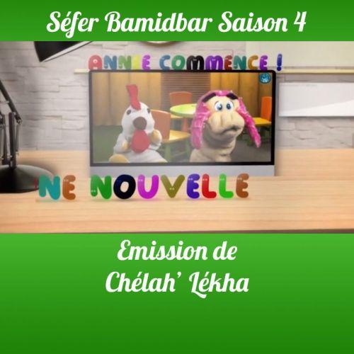 Chelah Lekha Saison 4