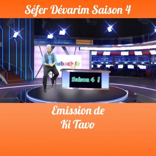 Ki Tavo Saison 4