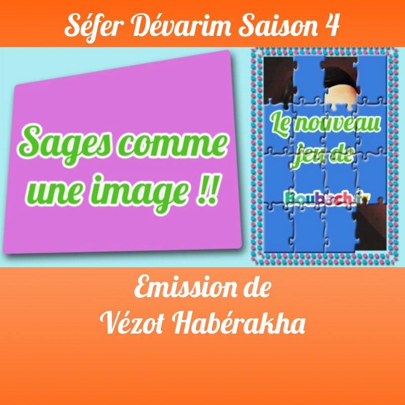 Vezot Haberakha Saison 4