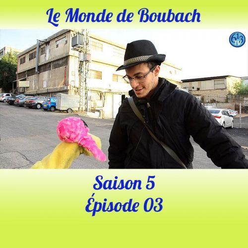 Le Monde de Boubach : Saison 5 Episode 3