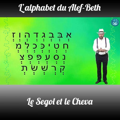 L'ALEPH-BETH le Segol le Cheva