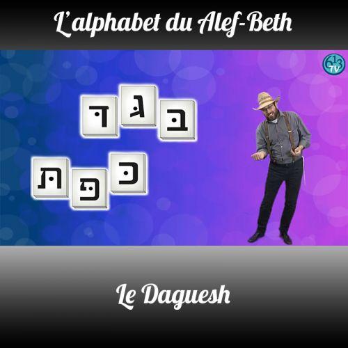 L'ALEPH-BETH le Daguech