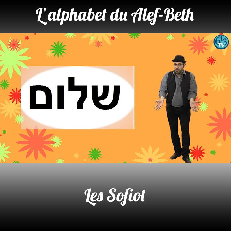 L'ALEPH-BETH Les Sofiot