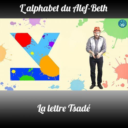 L'ALEPH-BETH le Tsadé
