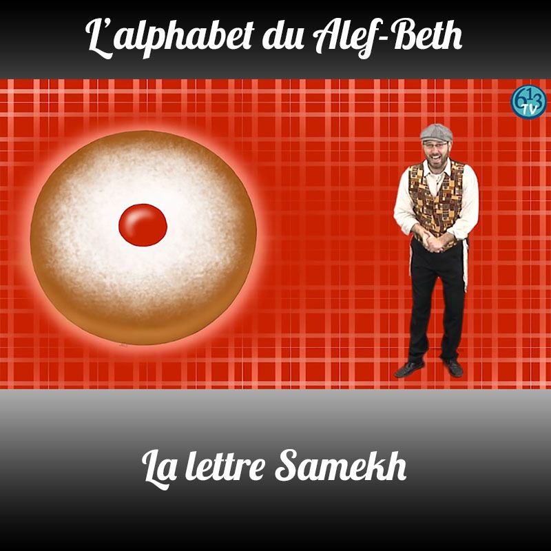 L'ALEPH-BETH le Samekh