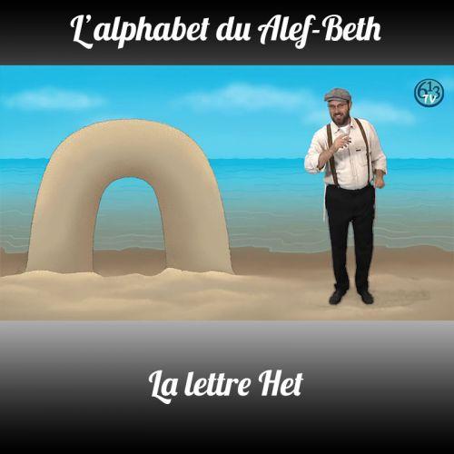 L'ALEPH-BETH le Het