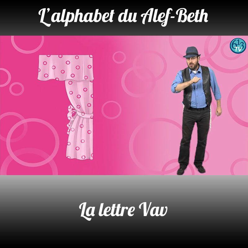 L'ALEPH-BETH le Vav