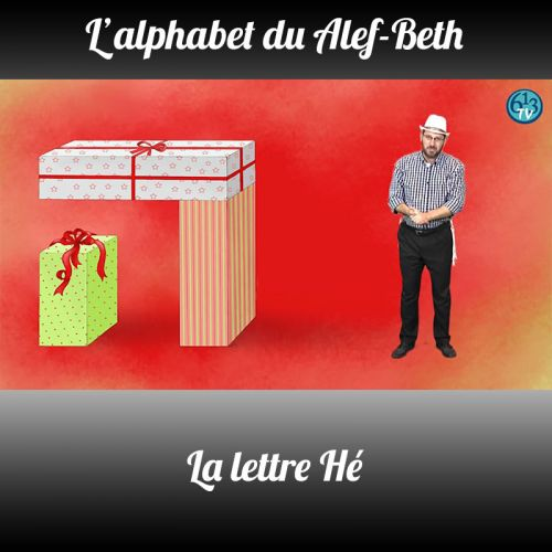 L'ALEPH-BETH le He
