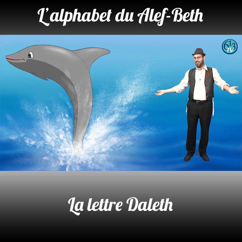 L'ALEPH-BETH le Daleth