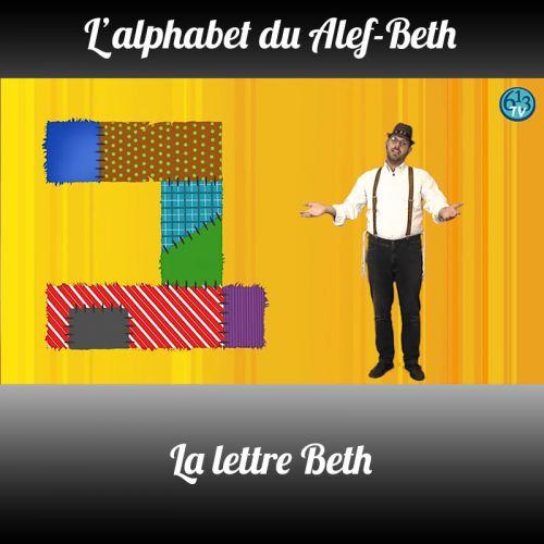 L'ALEPH-BETH le Beth