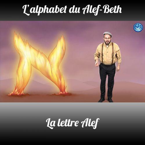 L'ALEPH-BETH le Alef