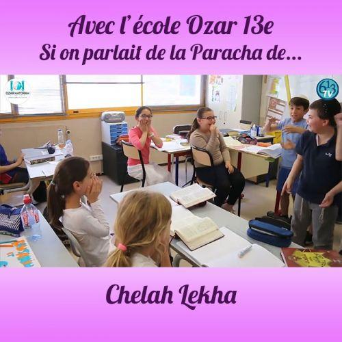 L'ECOLE D'OZAR ET Chelah