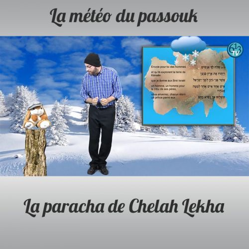 LA METEO DU PASSOUK Chelah