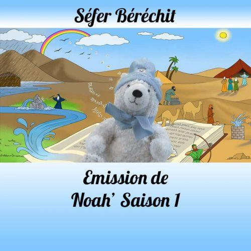 Emission Noah' Saison 1