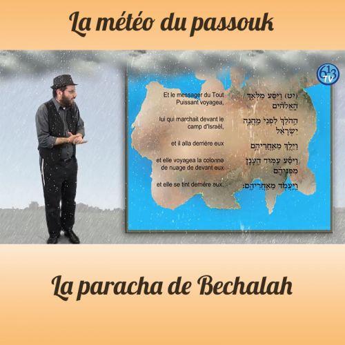 LA METEO DU PASSOUK Bechalah