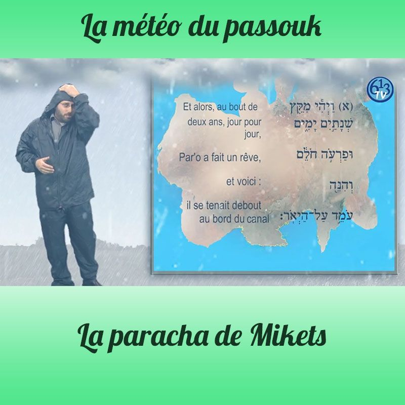 LA METEO DU PASSOUK Mikets