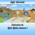 Emission Lekh Lekha Saison 1