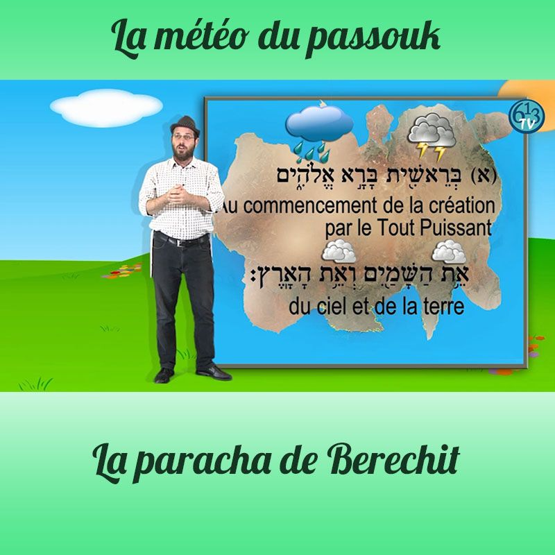 LA METEO DU PASSOUK Berechit