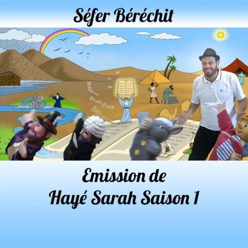 Emission Hayé Sarah Saison 1