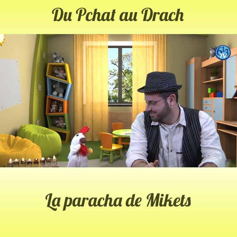 DU PCHAT AU DRACH Mikets
