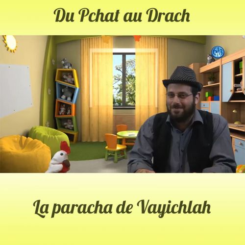 DU PCHAT AU DRACH Vayichlah