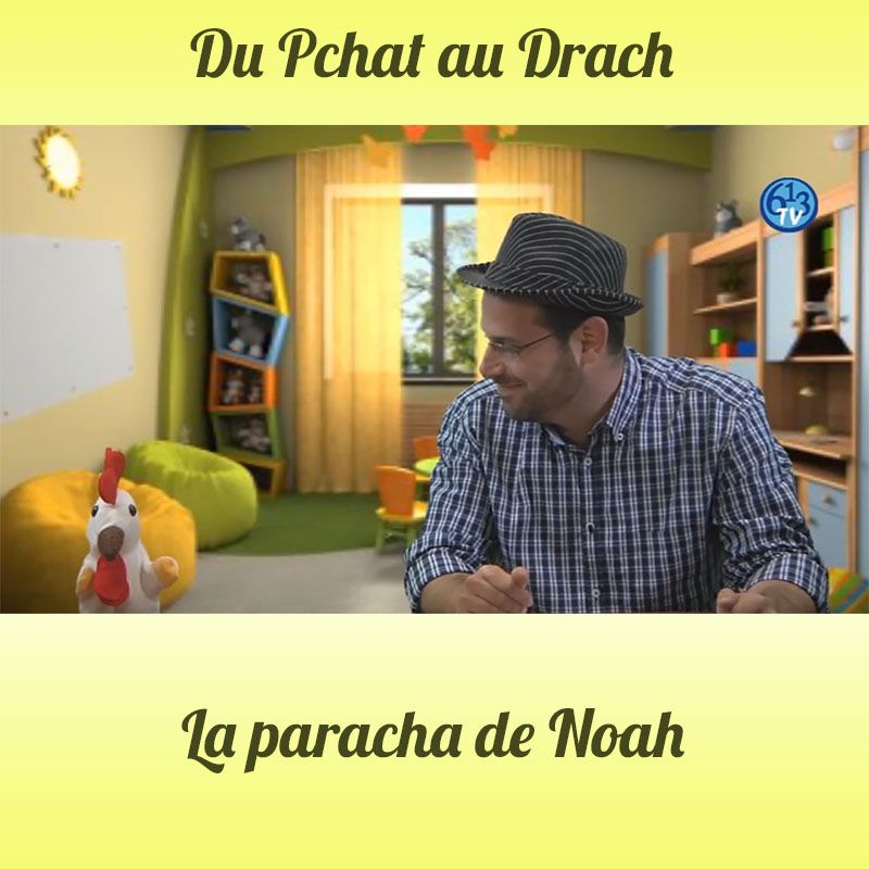 DU PCHAT AU DRACH Noah