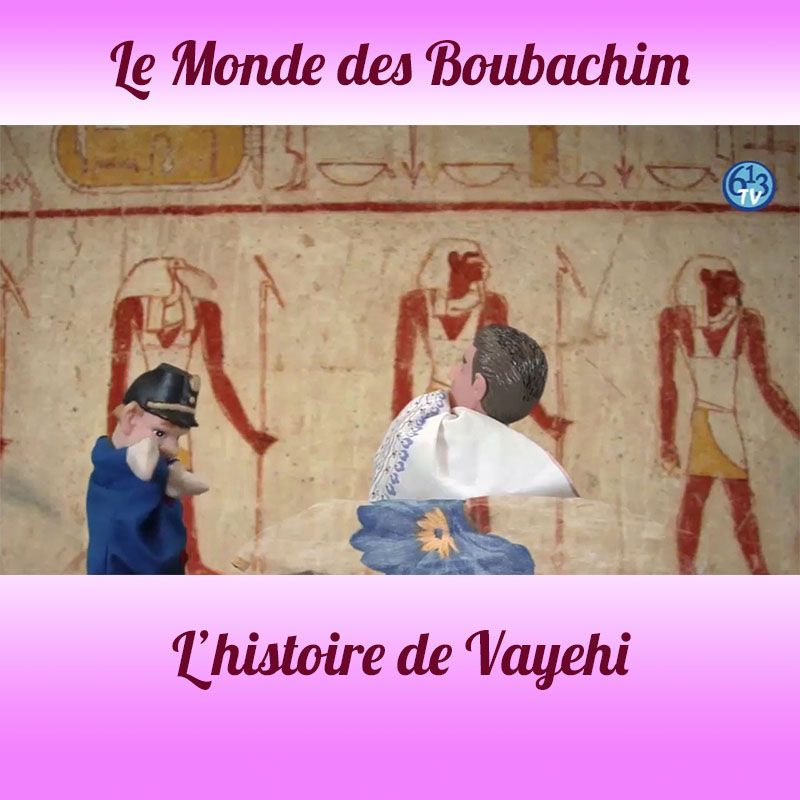L'HISTOIRE DE Vayehi