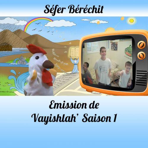Emission Vayichlah' Saison 1