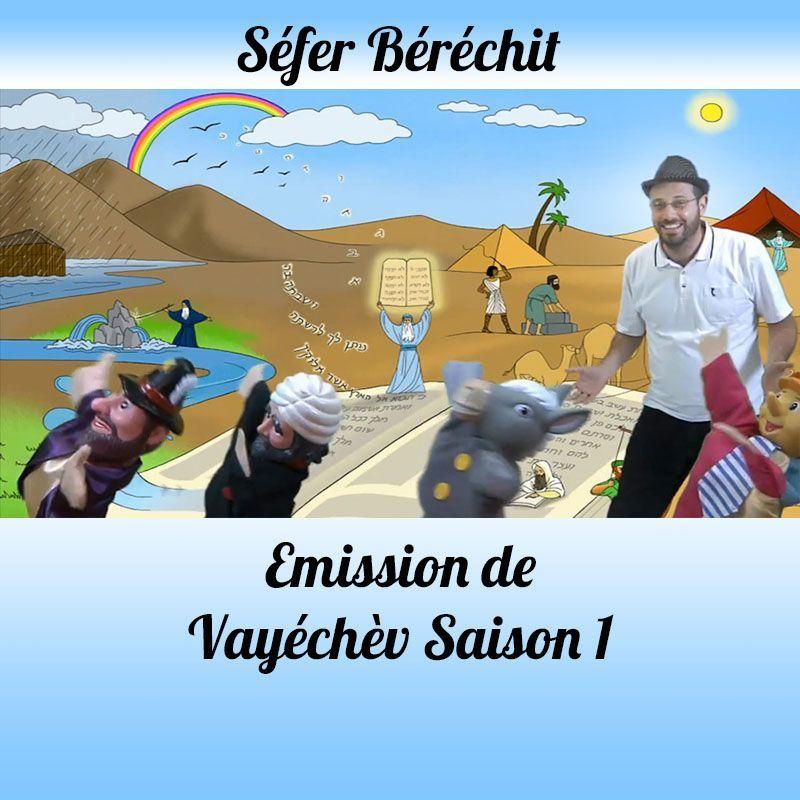 Emission Vayéchev Saison 1