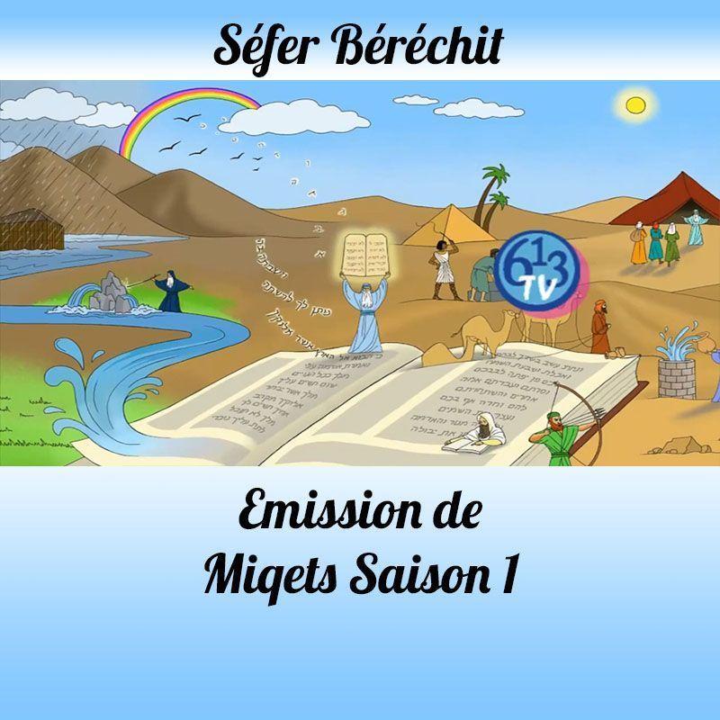 Emission Miqets Saison 1