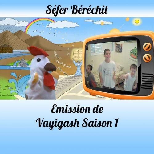 Emission Vayigach Saison 1
