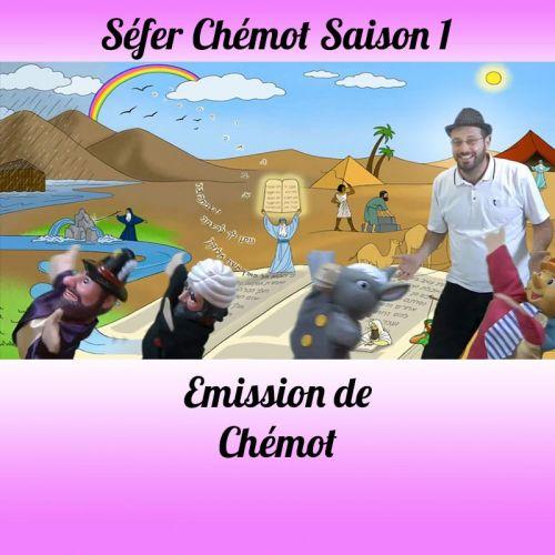 Emission Chémot Saison 1
