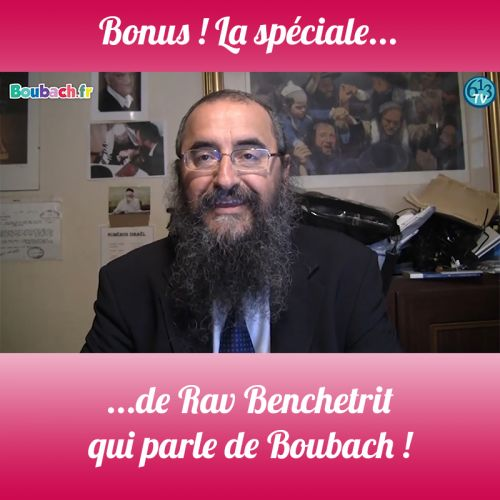 BONUS S3 Boubach Rav Benchetrit