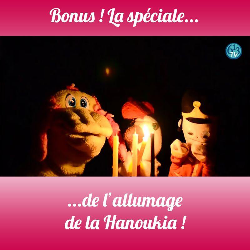 BONUS S3 L'allumage de Hanouka
