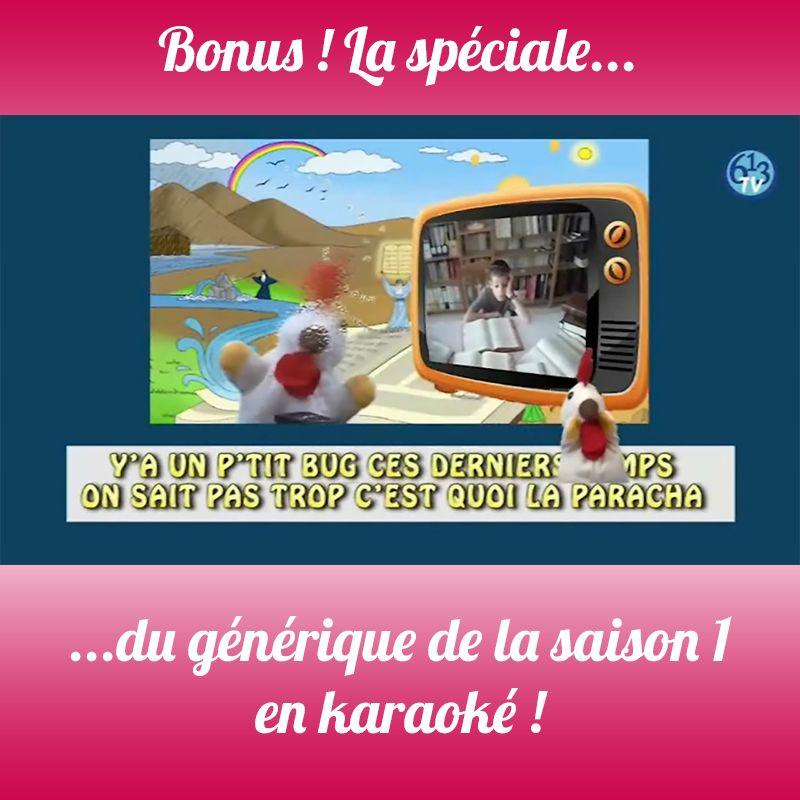 BONUS S1 Le générique Saison 1
