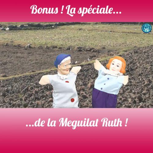 BONUS Meguilat Ruth